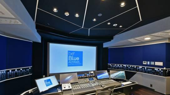 Dolby Atmos Studio with Procella: Studio 0, beBlue Aoyama, Tokyo
