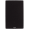 Procella P5iW black front with cover